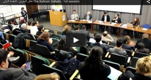 The Bahrain Debate: Rethinking the Conflict @ SOAS, London