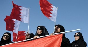 Bahraini Politics: Where Are The Women?