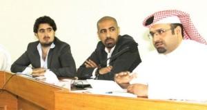 Society & The Political Economy @ Al-Oruba Club, Juffair